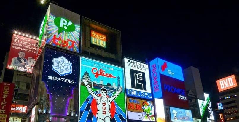 cidade com publicidade